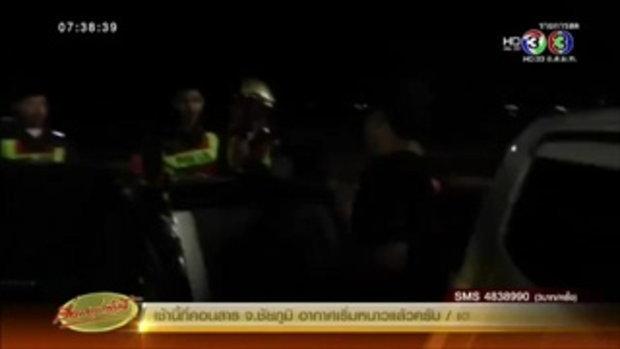 แม่ทุบกระจกช่วยลูกชายวัย 3 เดือนติดอยู่ในรถ เหตุรีโมทเสีย (29 ต.ค.58)