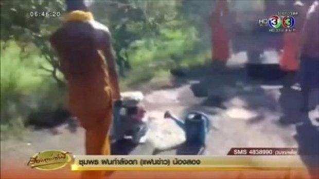 พระเณรศรีสะเกษลงแรงซ่อมถนนหมู่บ้าน หลังชำรุดนาน 10 ปี