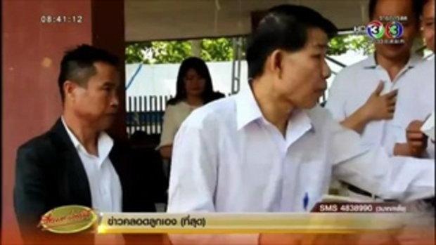 'โหรวารินทร์' เชื่อการเมืองไทยพ้นวิกฤต ชี้นายกฯอยู่พยุงประเทศอีก 2-3 ปี