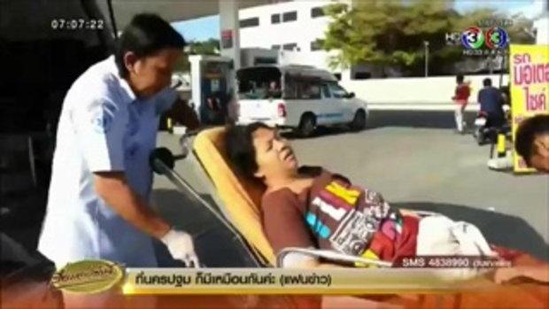 รถติดหนัก หญิงท้องแก่คลอดลูกบนแท็กซี่ขณะไป รพ. ปลอดภัยทั้งแม่และเด็ก