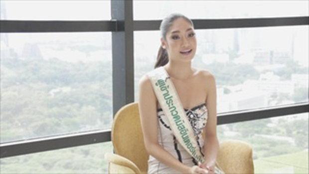Miss International Thailand 2015 หมายเลข 12: ไวตามิลค์