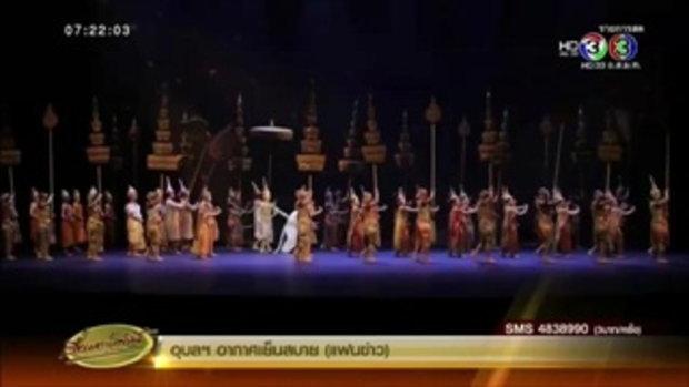 นายกฯชวนคนไทยร่วมชมศิลปะโขน ชุด 'ศึกอินทรชิต ตอน พรหมาศ'