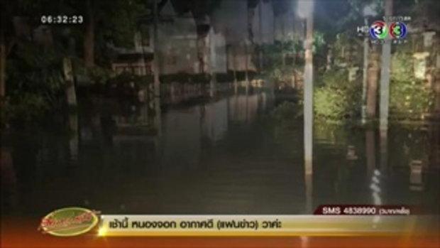 น้ำท่วมเกาะสมุย หลังฝนตกหนัก ชาวบ้าน-นทท.ได้รับผลกระทบ