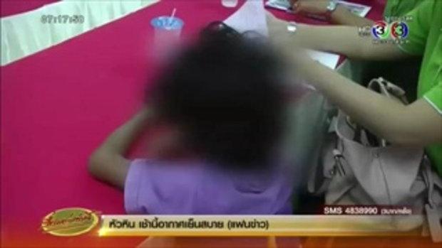 รุดช่วย ด.ญ.วัย 5 ขวบ ถูกแม่แท้ๆทำร้ายได้รับบาดเจ็บ (05 พ.ย.58)