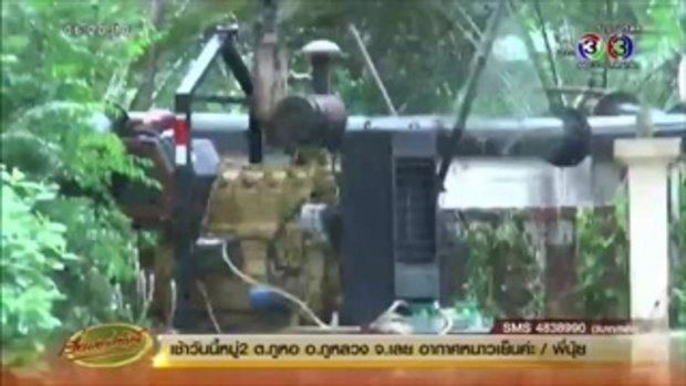 ทหารนำกำลังช่วยน้ำท่วมหมู่บ้านที่เกาะสมุย (05 พ.ย.58)