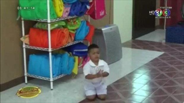 น้องออโต้ หนูน้อยวัย 3 ขวบ ชอบลิเกเป็นชีวิตจิตใจ (05 พ.ย.58)
