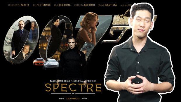 เรื่องน่ารู้ก่อนดู 007 Spectre
