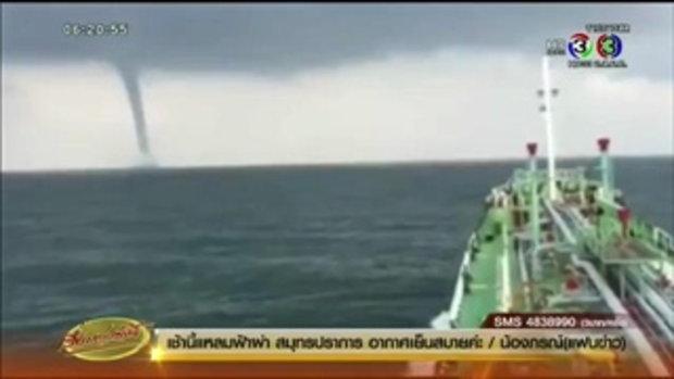 ตื่นตา คลิปพายุงวงช้างขนาดใหญ่โผล่กลางอ่าวไทย (06 พ.ย.58)
