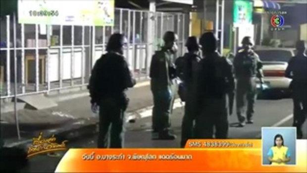 คนร้ายลอบวางระเบิด 4 จุด กลางเมืองปัตตานี ไร้เจ็บ-ตาย (7พ.ย.58)