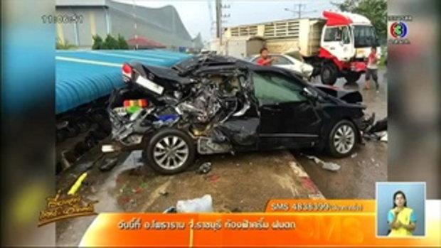 สิบล้อวิ่งฝ่าสายฝนเสียหลักชนรถพังระนาว 11 คันที่สงขลา (7พ.ย.58)