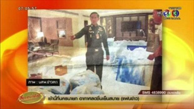ศาลทหารอนุมัติหมายจับ 'พ.อ.คชาชาต-อาท จิรวงศ์' คดี ม.112(10 พ.ย.58)