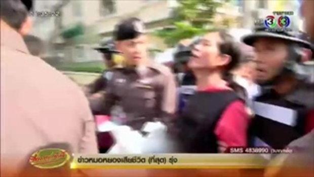คุมตัวหนุ่มลาวมือฆ่าหั่นศพสาวพม่าทำแผน (10 พ.ย.58)