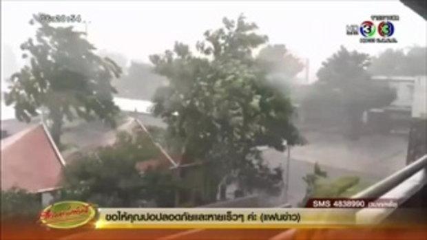ลพบุรีฝนตกหนัก ทำน้ำท่วมขังหลายพื้นที่ (11 พ.ย.58)