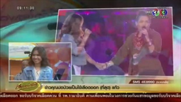 4 สาวจากรอบแบทเทิล เวที The Voice Thailand โชว์พลังเสียงในครอบครัวบันเทิง