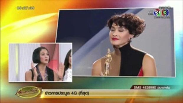 'ลูกเกด' นำลูกทีม The Face Thailand ซีซั่น 2 โชว์ความสตรองในครอบครัวบันเทิง