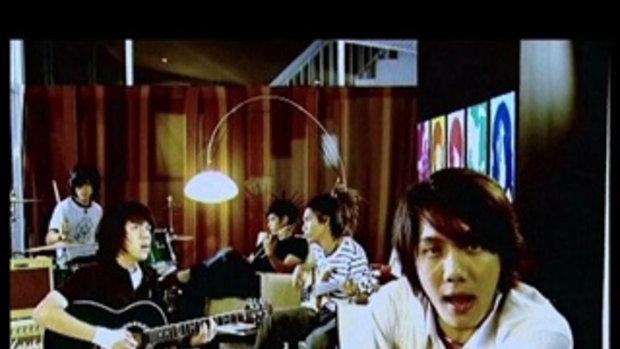 เพลง ความทรงจำ - Potato