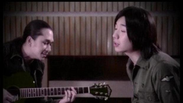 เพลง จะร้องเพลง - Peacemaker