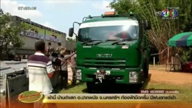 เตรียมส่งมอบลิงอุรังอุตัง 14 ตัวคืนถิ่นที่อินโดฯ (12 พ.ย.58)