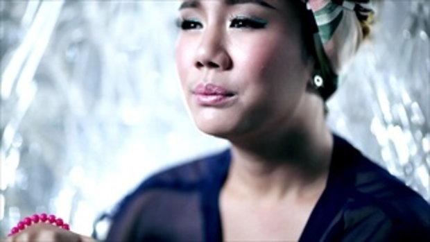 เพลง ยิ่งรอยิ่งทรมาน - นท พนายางกูร