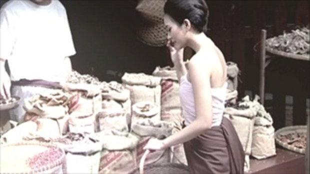 เพลง รักเธอนิรันดร์ (เพลงประกอบละคร บ่วงวันวาร) - รวมศิลปิน