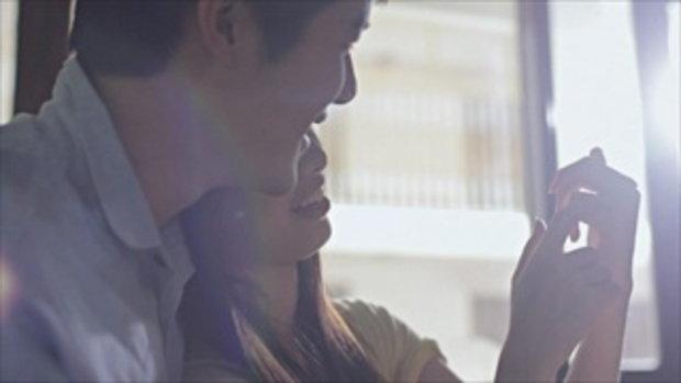 เพลง รักแท้ไม่มีจริง - Muzu