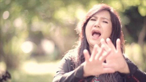 เพลง ให้ความคิดถึงได้ทำงาน feat. ปอนด์ ธนา - โบ สุนิตา
