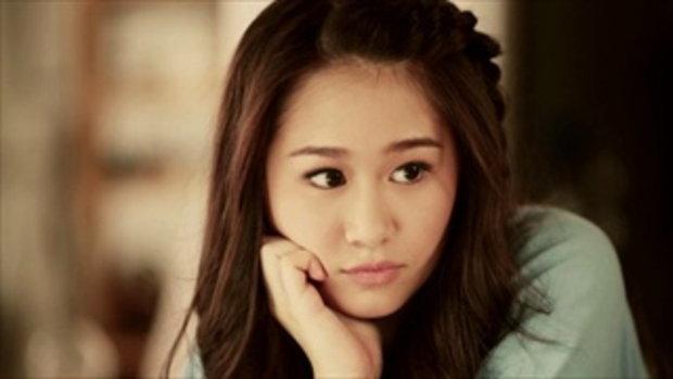 เพลง Miss you - ไอซ์ ศรัณยู