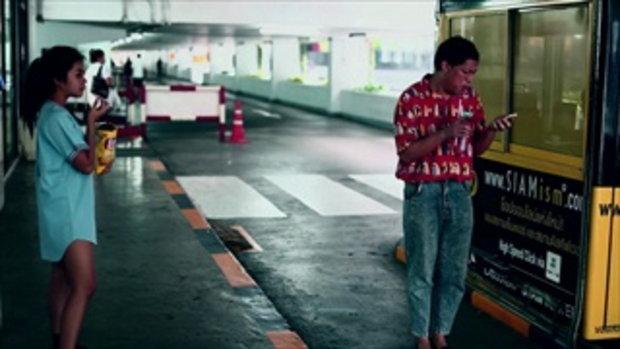 เพลง นินจา (Feat. อ้อม สุนิสา) - รวมศิลปิน