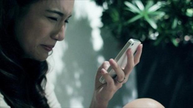 เพลง เหตุเกิดที่เธอ ผลอยู่ที่ฉัน - ตั๊กแตน ชลดา
