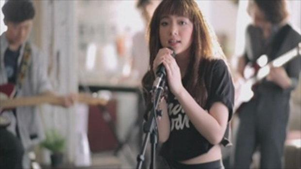 เพลง ชักดิ้นชักงอ - Ploychompoo