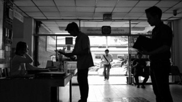 เพลง พลังงานจน (Feat.เปาวลี พรพิมล) - Labanoon