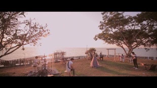 เพลง SKY & SEA - เอิ๊ต ภัทรวี
