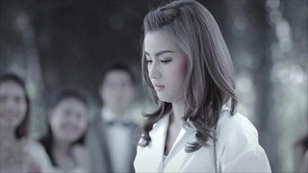เพลง ที่รัก - แอน ธิติมา