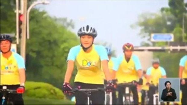 ข้าราชบริพารในสมเด็จพระบรมฯ ร่วมปั่นจักรยาน 'Clean Bike for Dad' (15พ.ย.58)