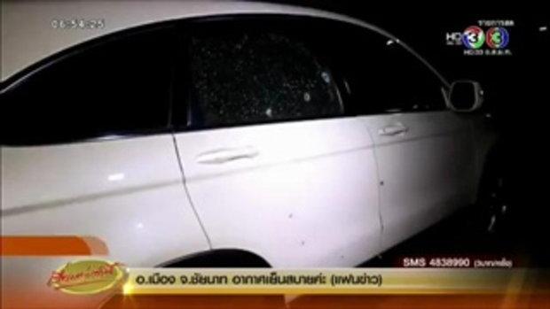 โจ๋ปทุมฯไล่ยิงกัน กระสุนพลาดถูกรถหนุ่มวิศกร 14 รู (17 พ.ย.58)