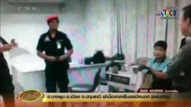 รวบหนุ่ม พนง.ยกกระเป๋า อ้างหิ้วระเบิดเข้าสนามบินสุวรรณภูมิ(17 พ.ย.58)