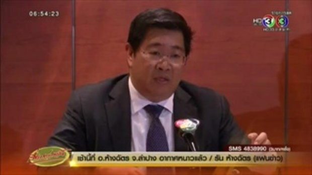 ธ.กรุงไทย ประกาศห้าม พนง.ใช้สิทธิ์จองซื้อสลาก ยันระบบโปร่งใส(20 พ.ย.58)