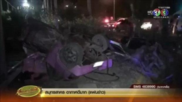 เก๋งเสียหลักตกหลุมข้างทาง รถขาด 2 ท่อนคนขับเสียชีวิต (23 พ.ย.58)