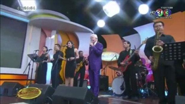 'Jimmy Clanton' โชว์เพลงรักสุดคลาสสิคในตำนาน ก่อนขึ้นคอนเสิร์ตในไทย