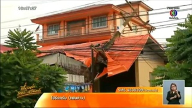 พายุหมุนพัดถล่มวังน้อย เสาไฟฟ้าหักโค่น88ต้น (21พ.ย.58)