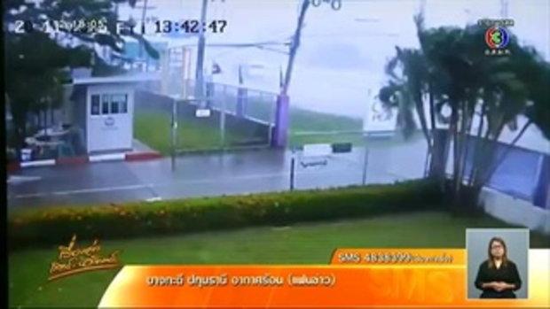 คลิประทึก นาทีพายุพัดเสาไฟฟ้าหักที่อยุธยา (21พ.ย.58)