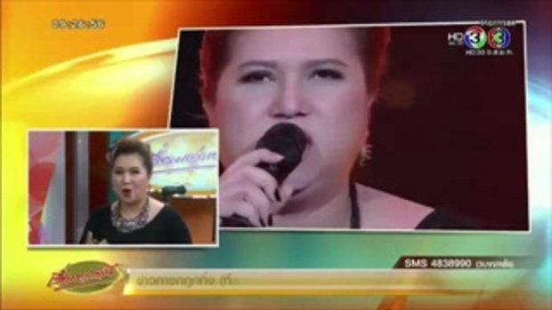 'ไข่มุก-ไก่' จาก The Voice Thailand ซีซั่น 4 โชว์พลังเสียงในครอบครัวบันเทิง