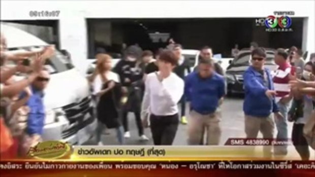 'คยูฮยอน' ซุปตาร์เกาหลี บินเดี่ยวจัดแฟนมีตติ้งพร้อมโชว์ลีลาร้องเพลงไทย