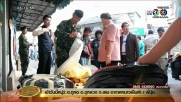 จนท.ตรวจจับร้านลักลอบขายประทัด-โคมลอยในชลบุรี รับมือลอยกระทง (25 พ.ย.58)