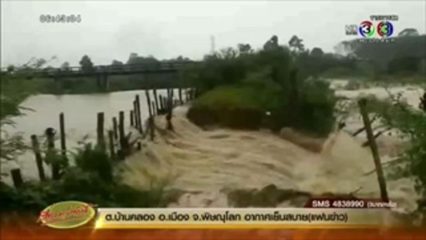 น้ำป่าไหลหลากท่วมพัทลุง-นครศรีธรรมราช หลังฝนตกหนักต่อเนื่อง