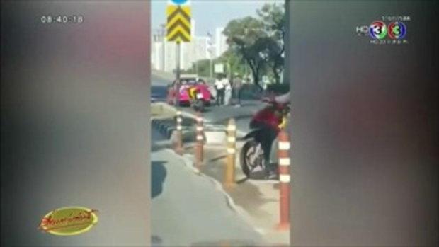 แฟนสาวเล่านาทีระทึก แท็กซี่โหดฟันหนุ่มขี่บิ๊กไบค์ที่สะพานพระราม 9 เจ็บ