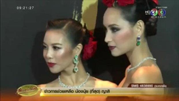 'คริส' ไร้ปัญหา 'บี' แจงปมปะทะคารม ใน The Face Thailand แค่ในเกม