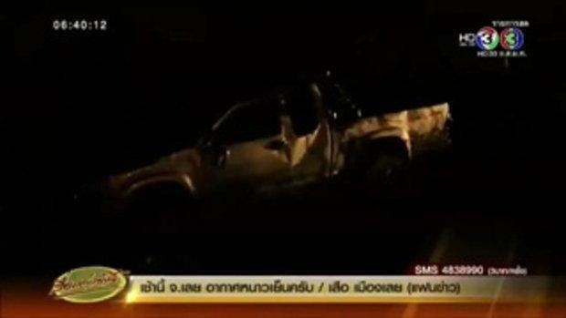 รถบรรทุกทำกากมันร่วงเกลื่อนถนน รถขับตามมาลื่นเสียหลักตกถนน 7 คันรวด