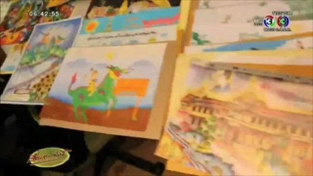 ช่อง 3 ชวนน้องๆ ประกวดวาดภาพ 'สุดสาครขี่ม้านิลมังกร ตะลอนเมืองไทย'