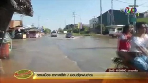น้ำทะเลหนุนท่วมถนนในสมุทรปราการ (02 ธ.ค.58)